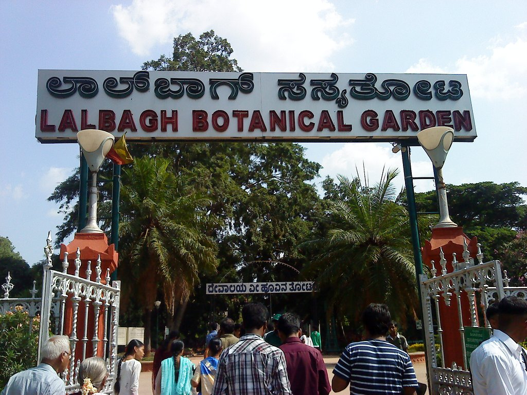 Botanical garden entrance nearby farm stay in bangalore